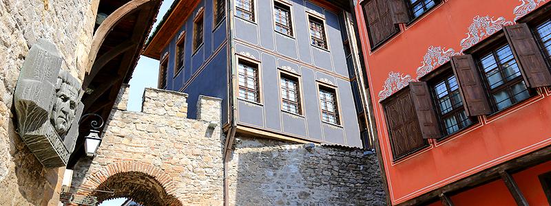 Plovdiv i Bulgarien - Balkanrejser