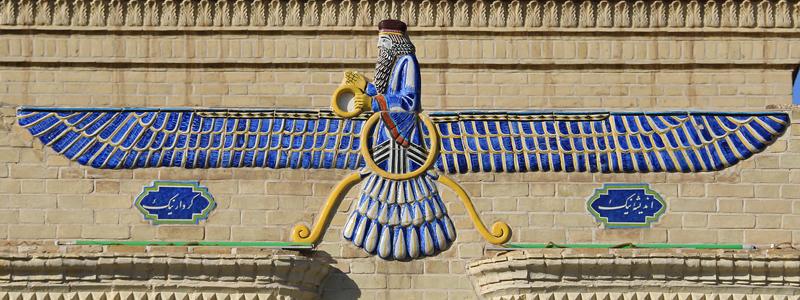Yazd i Iran - Silkevejsrejser