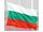 bulgariens flag