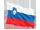 sloveniens flag