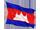 Cambodias flag