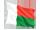 Madagaskars flag