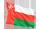 Omans flag